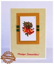 Ziemassvētku apsveikumu kartiņas #10